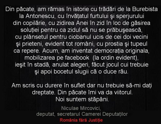 Radiografia poporului roman